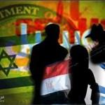 تمرير مكالمات لاسرائيل