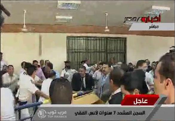 حبس اسامه الشيخ