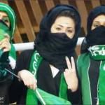 صورة أرشيفية لـ مشجعات كرة قدم سعوديات ! دخول مشجعات كرة القدم السعوديات للملاعب عام 2014 !