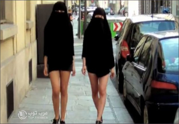 فيديو: منقبات عاريات الساقين في شوارع ...