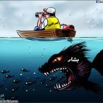 كاريكاتير المراقبين في سوريا