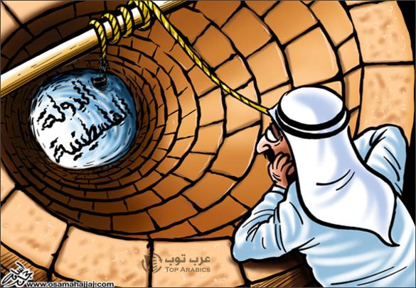 كاريكاتير فلسطين