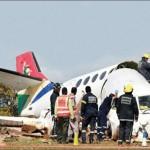 صور تحطم الطائرة