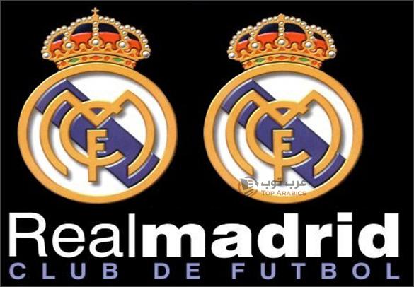 ازالة الصليب عن شعار ريال مدريد