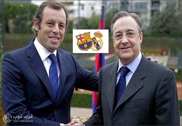 ميلاد رئيس نادي برشلونة