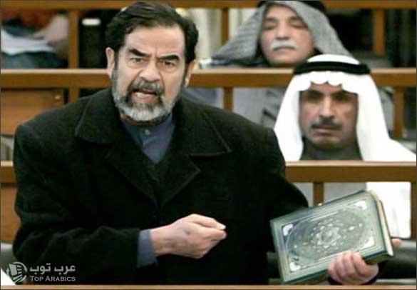 ذكرى استشهاد صدام حسين