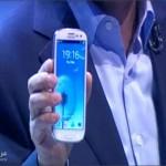 سامسونج Galaxy S III