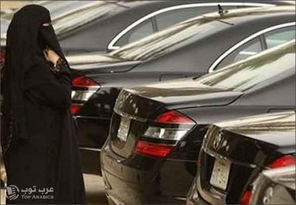 """تجربة شاب سعودي للتضامن مع النساء بـ مقاطعة """"قيادة السيارة"""" !"""