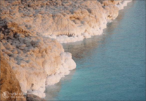 التصويت للبحر الميت