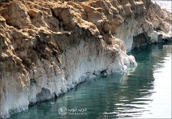 صور البحر الميت