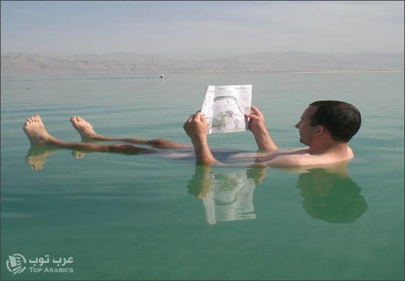 التصويت البحر الميت