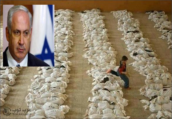 مجازر الاسد تثير اشمئزاز نتنياهو