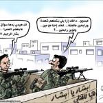 كاريكاتير اسامة حجاج