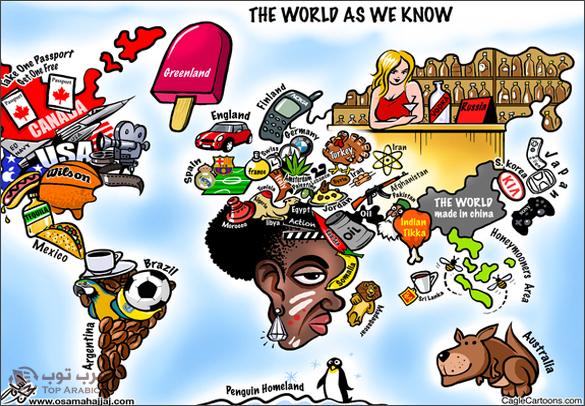 كاريكاتير اسامه حجاج - العالم