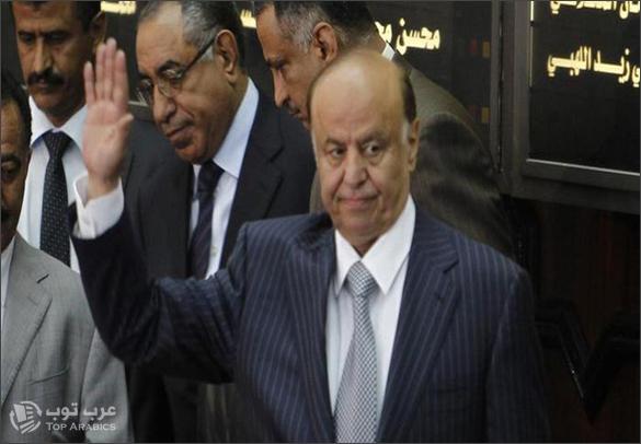 صور الرئيس اليمني الجديد